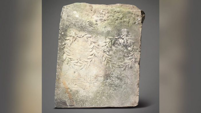 'Stepping stone' is ancient Roman artifact